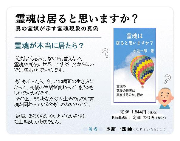 f:id:keizanago:20190520063729p:plain