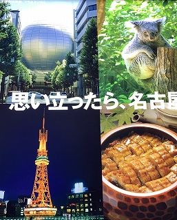 f:id:keizanago:20190826210725j:plain