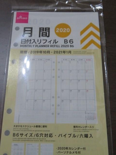 f:id:keizanago:20191006101734j:plain