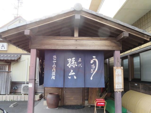f:id:keizanago:20191103101112j:plain