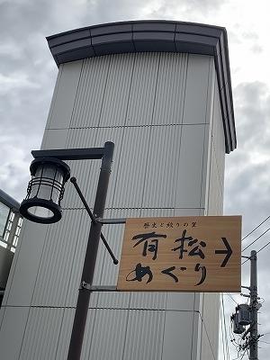 f:id:keizanago:20191109102544j:plain