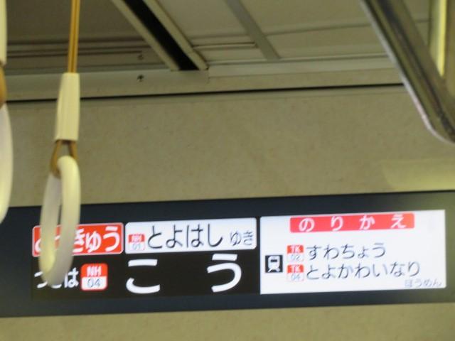 f:id:keizanago:20191119210441j:plain