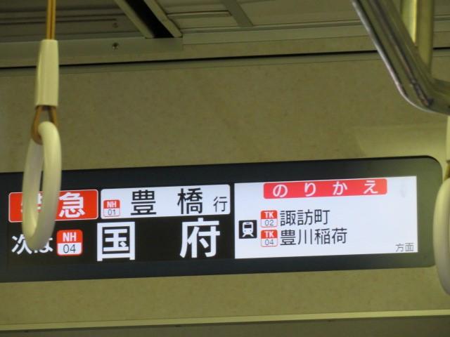 f:id:keizanago:20191119210458j:plain