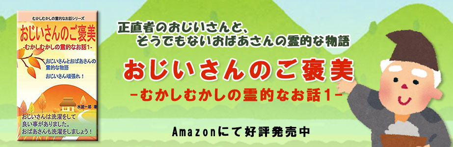 f:id:keizanago:20200112082917j:plain