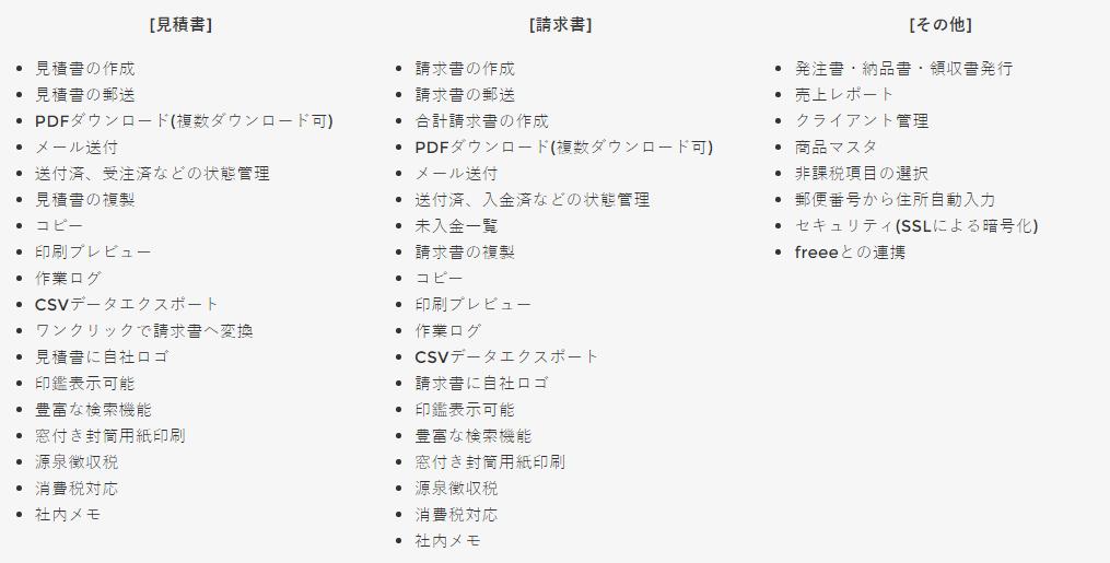f:id:keizokuma:20160706232837p:plain