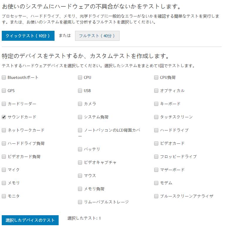 f:id:keizokuma:20160721092646p:plain