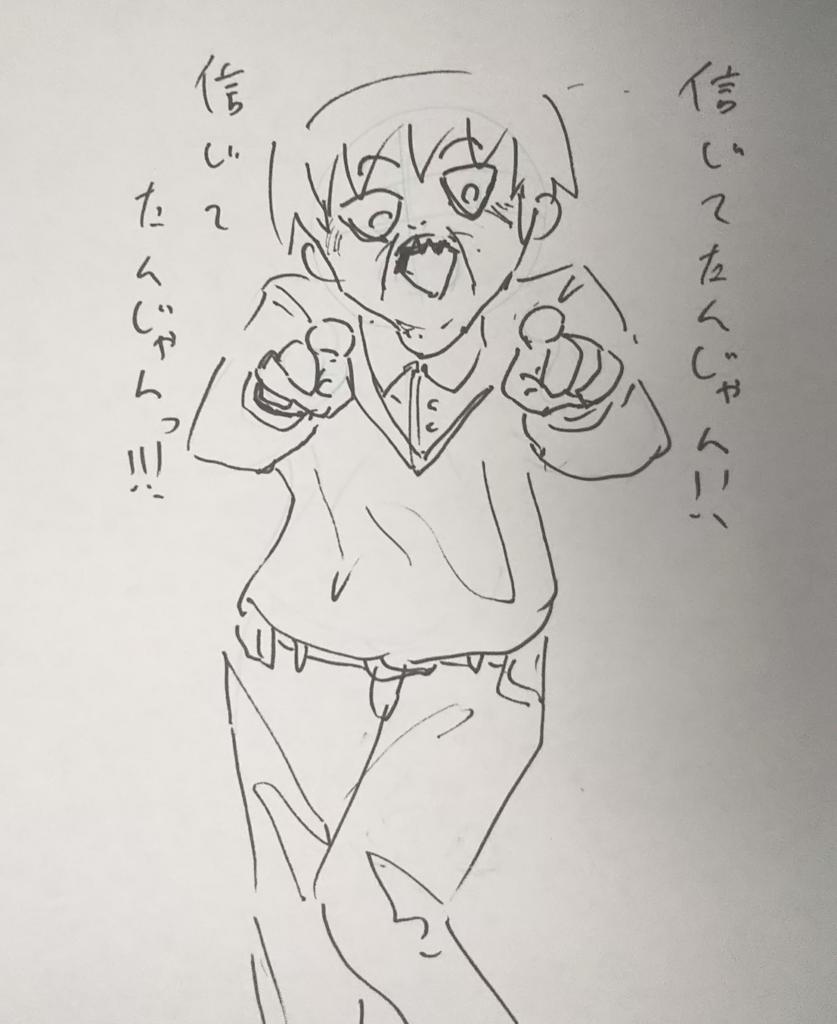 f:id:keizui_tsukiyama:20180417003740p:plain