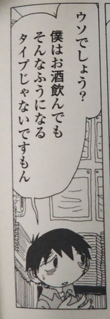 f:id:keizui_tsukiyama:20180429010719j:plain