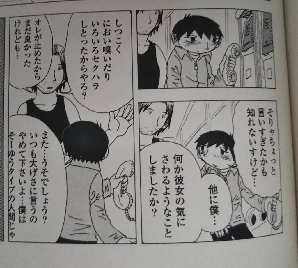 f:id:keizui_tsukiyama:20180509113036j:plain