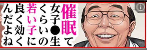 f:id:keizui_tsukiyama:20190504181353p:plain