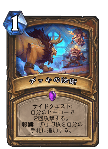 f:id:keizui_tsukiyama:20191201114638p:plain
