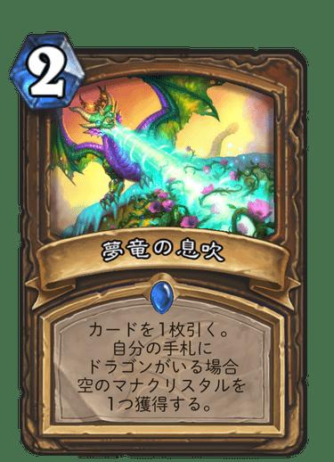 f:id:keizui_tsukiyama:20191201114725p:plain
