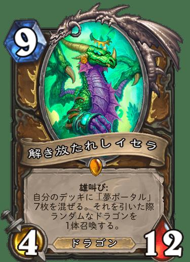 f:id:keizui_tsukiyama:20191201114953p:plain