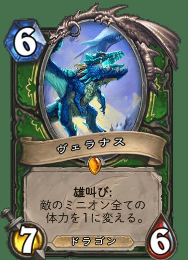 f:id:keizui_tsukiyama:20191201115040p:plain