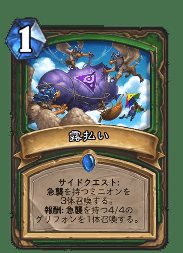 f:id:keizui_tsukiyama:20191201115110p:plain