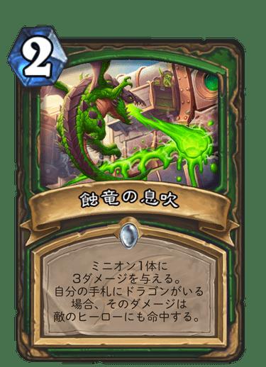 f:id:keizui_tsukiyama:20191201115133p:plain
