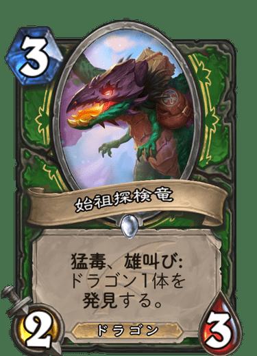 f:id:keizui_tsukiyama:20191201115149p:plain