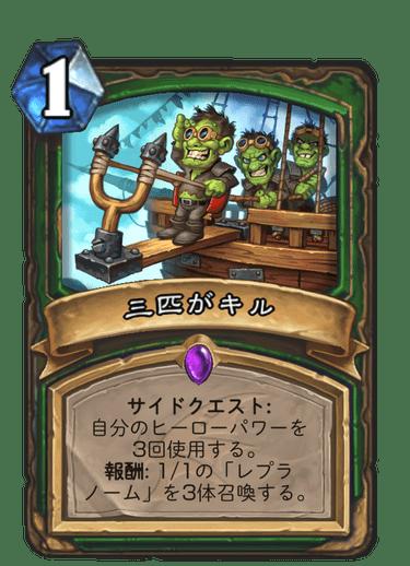 f:id:keizui_tsukiyama:20191201115212p:plain