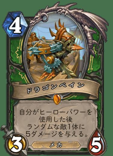 f:id:keizui_tsukiyama:20191201115238p:plain