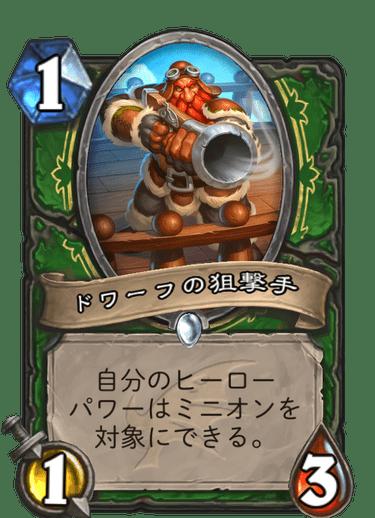f:id:keizui_tsukiyama:20191201115321p:plain