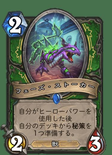 f:id:keizui_tsukiyama:20191201115341p:plain
