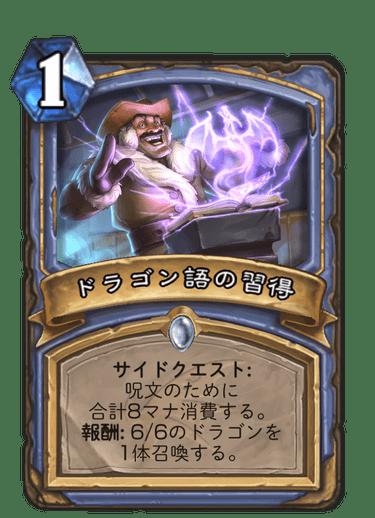 f:id:keizui_tsukiyama:20191201115820p:plain