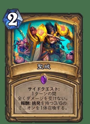 f:id:keizui_tsukiyama:20191201115846p:plain