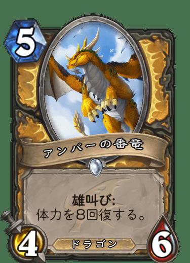 f:id:keizui_tsukiyama:20191201115859p:plain