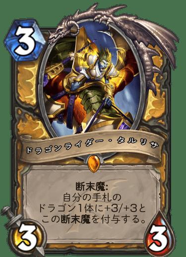 f:id:keizui_tsukiyama:20191201115917p:plain
