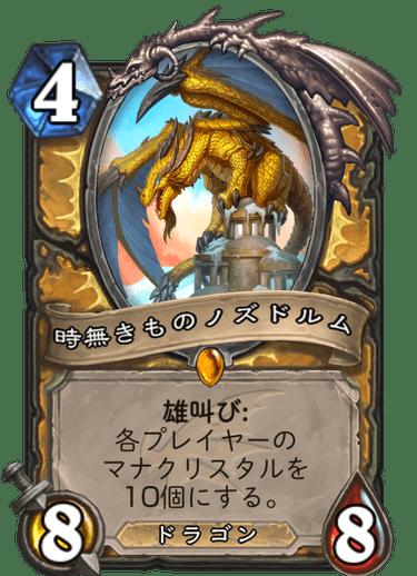 f:id:keizui_tsukiyama:20191201115939p:plain