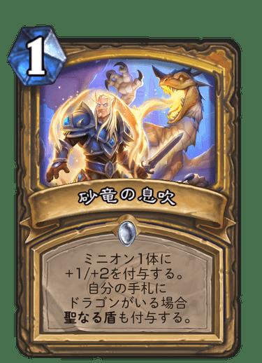 f:id:keizui_tsukiyama:20191201120015p:plain