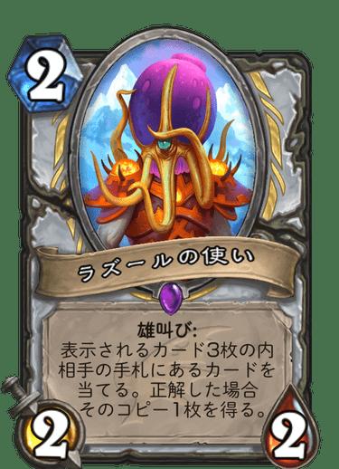 f:id:keizui_tsukiyama:20191201120054p:plain
