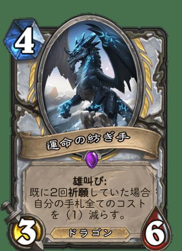 f:id:keizui_tsukiyama:20191201120114p:plain