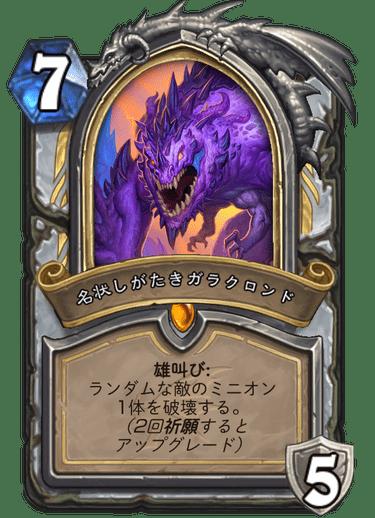f:id:keizui_tsukiyama:20191201120243p:plain