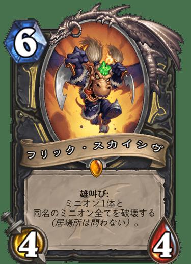 f:id:keizui_tsukiyama:20191201120331p:plain