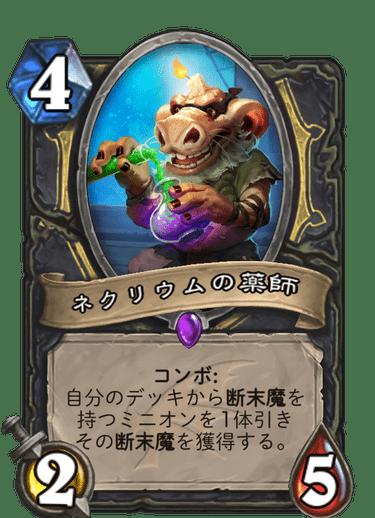 f:id:keizui_tsukiyama:20191201120347p:plain