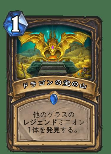 f:id:keizui_tsukiyama:20191201120401p:plain