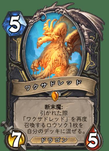 f:id:keizui_tsukiyama:20191201120445p:plain