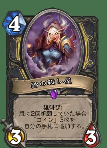 f:id:keizui_tsukiyama:20191201120502p:plain