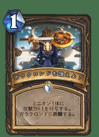 f:id:keizui_tsukiyama:20191201120518p:plain