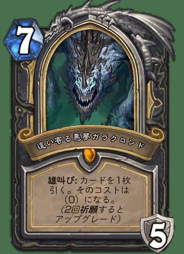 f:id:keizui_tsukiyama:20191201120533p:plain