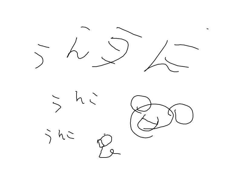 f:id:kejinan:20071223193753p:image:w640
