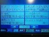 f:id:kejinan:20080125041650j:image