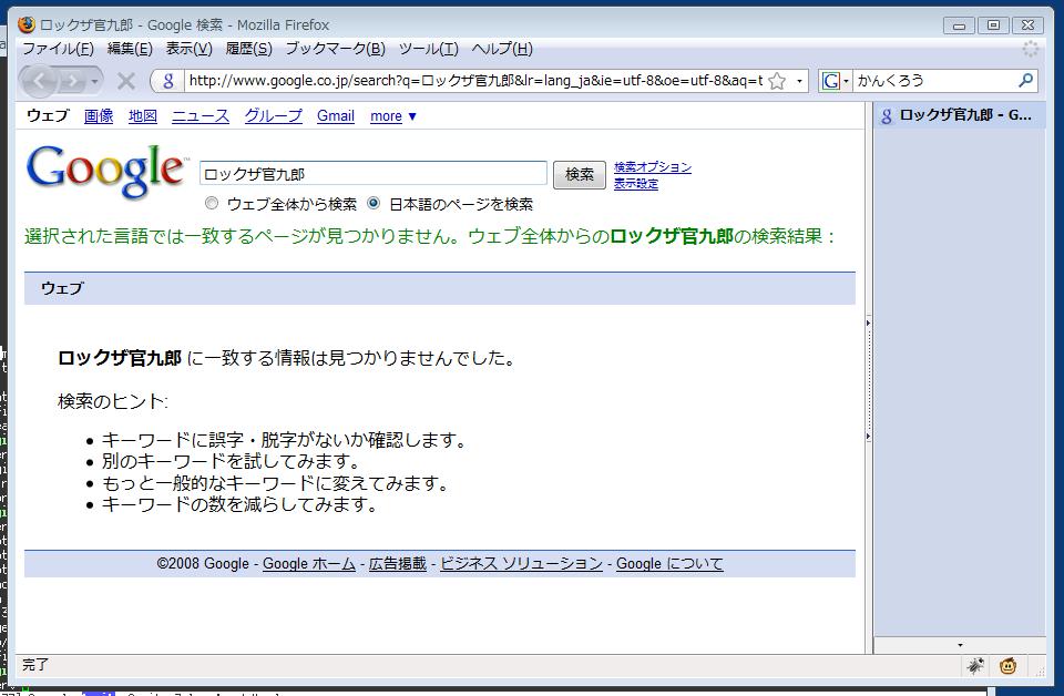f:id:kejinan:20080617193748p:image