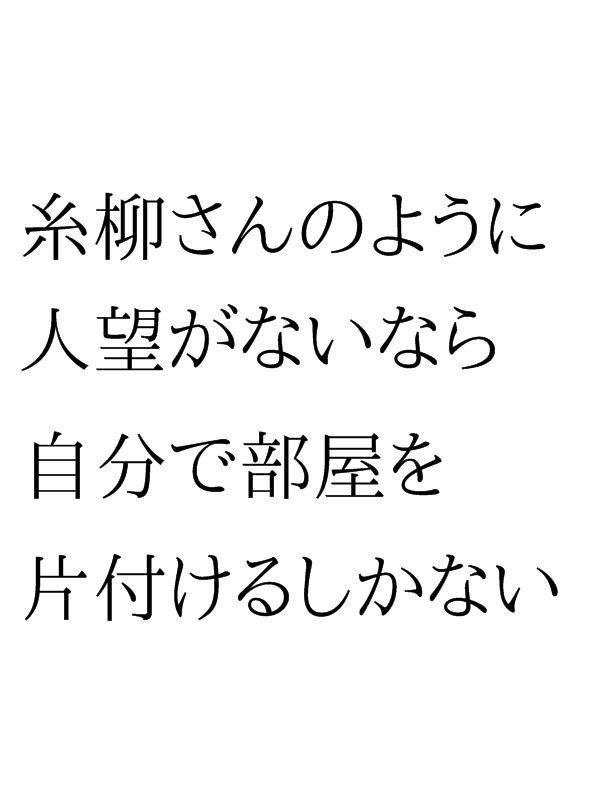 f:id:kejinan:20081231042822p:image