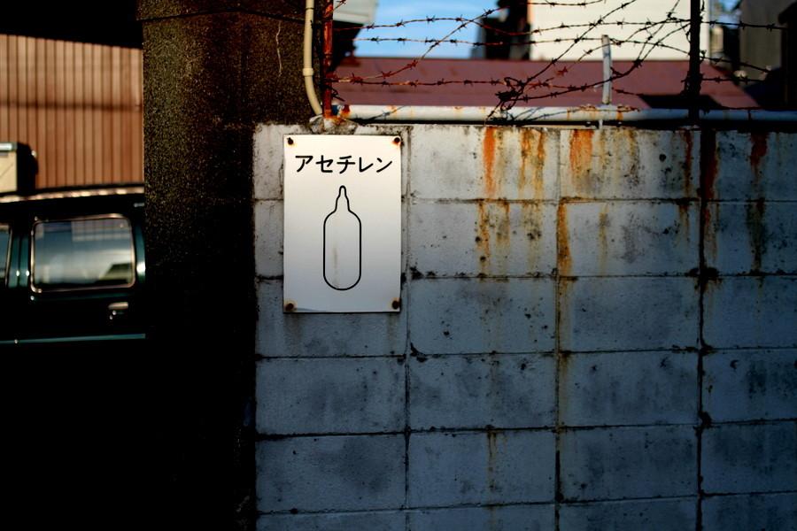 f:id:kejinan:20100807173108j:image:w600