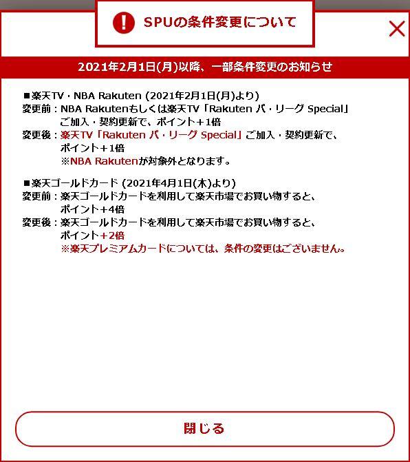 f:id:kekekeb:20210115091156j:plain