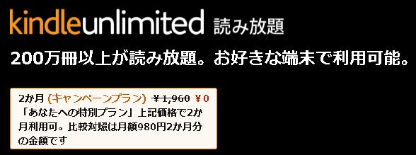 f:id:kekekeb:20210513202844p:plain