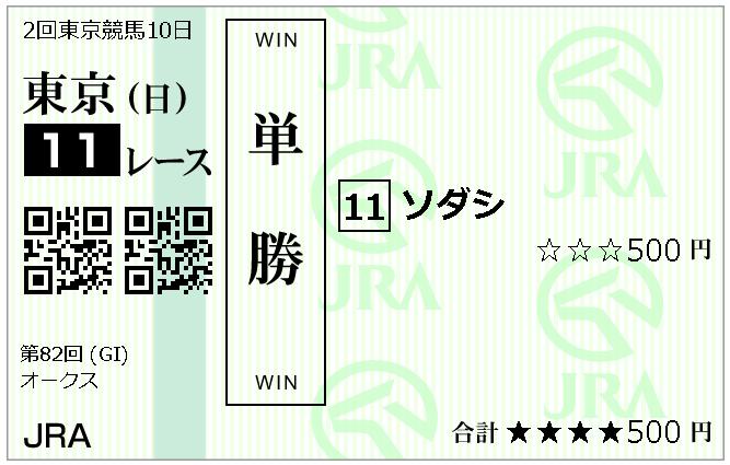 f:id:kekekeb:20210523165026p:plain