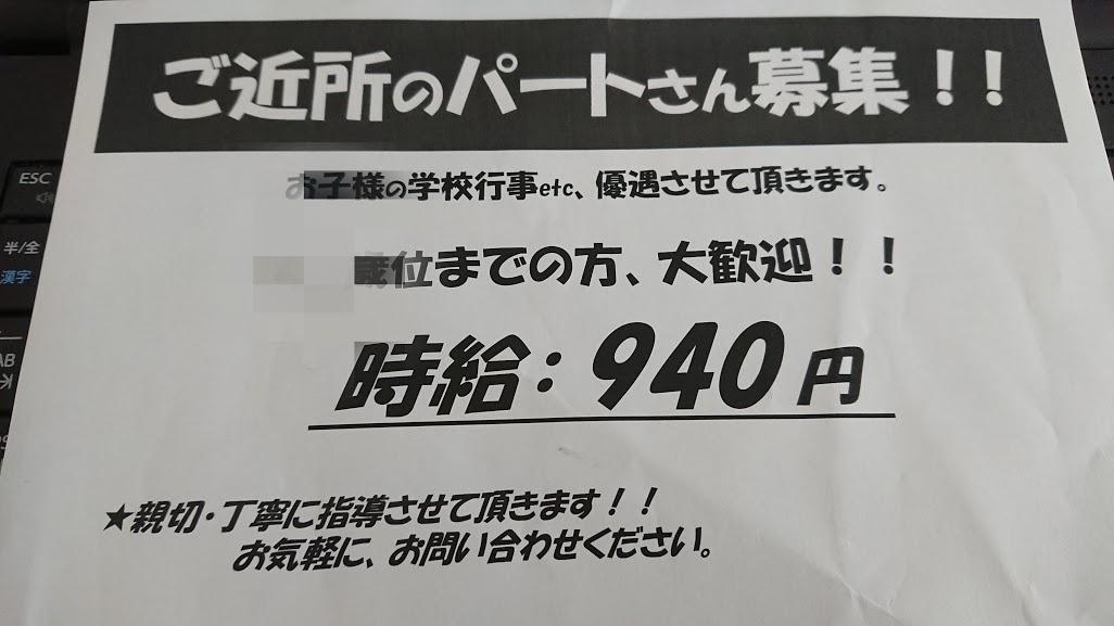 f:id:kekio2000:20191010150716j:plain
